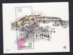 4.- 031 PORTUGAL 2013. MINIATURE SHEET. AGA KAHN ARCHITECTURE PRIZE. - 1910-... République