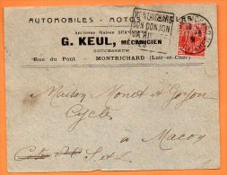 MONTRICHARD  SON DONJON SA RIVIERE  1931  (  DAGUIN ) Devant De Lettre N° N 136 - Postmark Collection (Covers)