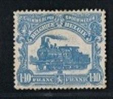 """Année 1915 - TR73 (*) -  Emission Dite """"Du Havre""""  1,10 Bleu (Frank)  Neuf Sans Gomme -  Cote 10,00€ - Chemins De Fer"""