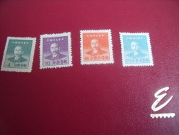 Ds 25 ) Timbres  Collection  Chine  Année;1949  Y.T. N° 804 / 807 Neuf** - 1949 - ... République Populaire