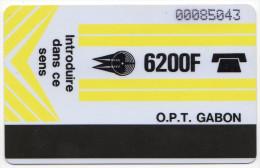 GABON REF MV CARDS GAB-04a   6200 F