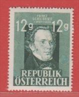 1947 ** (sans Charn., MNH, Postfrish)  Yv  665Mi  801ANK 819 - 1945-60 Ongebruikt