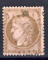 TIMBRE  *  N°58 De 1873 OBLITERE Avec Ou Sans Charnière   .VOIR RECTO VERSO - 1871-1875 Cérès