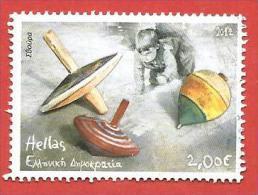 GRECIA USATO - 2012 - GIOCHI DI BAMBINI - Top - Trottola - 2,00 € - Michel GR 2663 - Greece
