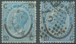 ITALY  - USED/OBLIT.- 1865 -  Yv 22 - Mi 25 - Sa 23 25 TYPE I AND III - Lot 11149 - Usati