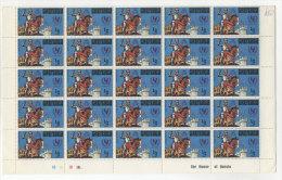 Grenada Michel No. 440 ** postfrisch im Bogen / gefaltet