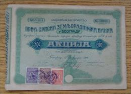 FINE 100 SHARE CERTIFICATE FOR THE SERBIAN LAND BANK BELGRADE 17 FEBRUARY 1914 - Aandelen