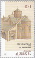 ARMENIA - Scott #547 Amenian Church, Lvov / Mint NH Stamp - Armenia