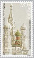 ARMENIA - Scott #558 Moscow '97, Philatelic Exhibition / Mint NH Stamp - Armenia