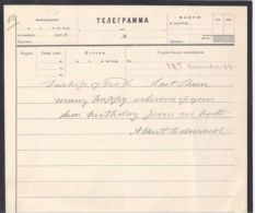 RUSSIAN IMPERIAL TELEGRAM FROM KING EDWARD VII TO DUCHESS OF TECK 1894 - Andere Verzamelingen