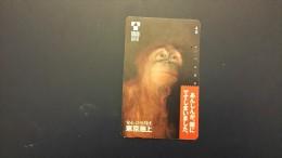 Japan- Monkey- Tokio Marine-(50/110-015)-used Card - Jungle