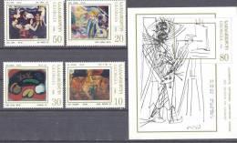 1996. Georgia, Paintings, 4v + S/s, Mint/** - Georgia