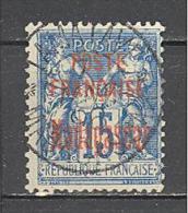 Madagascar: Yvert N° 16°; Used; Voir Le Scan - Madagascar (1889-1960)