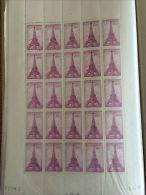 FRANCE : Feuille De 25 Timbres Tour Eiffel N°429 1939 ** Luxe MNH - France