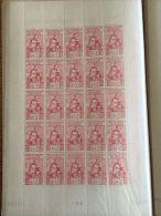 FRANCE : Feuille De 25 Timbres Enfants Des Chômeurs N°428 1939 ** Luxe MNH - France