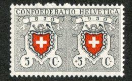 5473  Swiss 1950  Mi.# 545 * Scott # B191  (cat. .35€)  Offers Welcome! - Ungebraucht