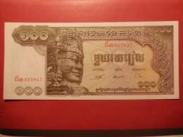 CAMBOGIA - 100 RIELS - Cambodia