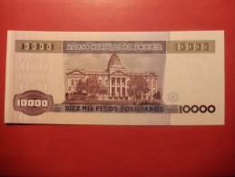 BOLIVIA - 10000 PESOS 1984 FDS - Bolivia