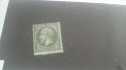 LOT 243870 TIMBRE DE  FRANCE NEUF(*) N�19 VALEUR 70 EUROS
