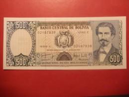 BOLIVIA 500 PESOS BOLIVIANOS 1981 FDS - Bolivia