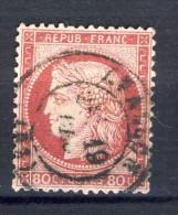 TIMBRE  *  N°57 De 1872 OBLITERE Avec Ou Sans Charnière   .VOIR RECTO VERSO - 1871-1875 Cérès
