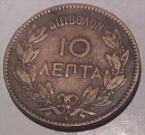 Greece 10 Lepta 1882 - Greece