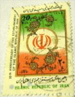 Iran 1989 The 10th Anniversary Of The Islamic Republic 20r - Used - Irán