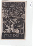 New Year Santa Vintage Soviet Russia Card - Anno Nuovo