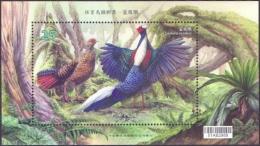 Taiwan - Swinhoe's Pheasant, Souvenir Sheet, MINT, 2014 - Birds