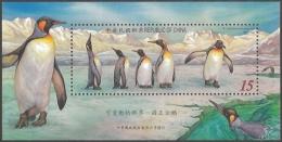 Taiwan - King Penguin, Souvenir Sheet, MINT, 2006 - Penguins