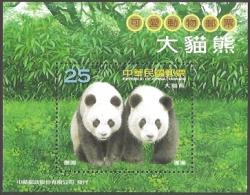 Taiwan - Giant Panda, Souvenir Sheet, MINT, 2009 - Bears