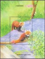 Taiwan - Red Panda, Souvenir Sheet, MINT, 2007 - Bears