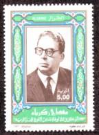 Algérie -Poète Algérien-  Timbre Oblitéré N° YT 1152 - Algerien (1962-...)