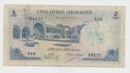 "Lebanon 5 Livres 1957 ""F+"" RARE Banknote Pick 56 - Liban"