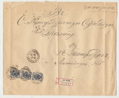 Estonia. Registered Large Size Cover With 7k(3) Stamps Tied Railway Revel / Zh.d.p.o.; With Arrival Cds. - 1857-1916 Empire