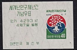 M0001 SOUTH KOREA 1960, Mi Bl143 International Year Of Refugees MNH - Korea, South