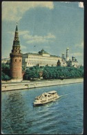 Transport-ferry Boats-ferry-Moscow-view Of The Kremlin And The Moskva River-unused,good Shape - Ferries