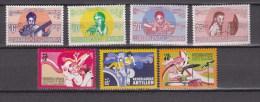 Nederlandse Antillen Antilles 1969+1974,2 Sets,music,muziek,musik,musique,música,musica,MH/Ongebr Uikt(A1513) - Arts