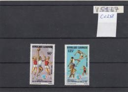 Gabon 1984. Olympic Games, MNH, C0257 - Zomer 1984: Los Angeles