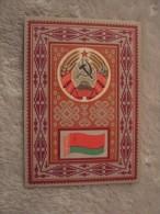 Bielorussia - Lo Stemma Dello Stato E La Bandiera Dello Stato Della Repubblica Socialista Sovietica Della Bielorussia - Bielorussia