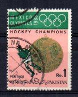 Pakistan - 1969 - 1R Olympic Hockey Champions - Used - Pakistan