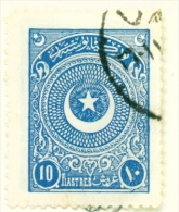 TURKEY  -  1923  Crescent And Star  10p  Used As Scan - 1921-... Republic