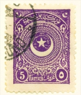 TURKEY  -  1923  Crescent And Star  5pi  Used As Scan - 1921-... Republic