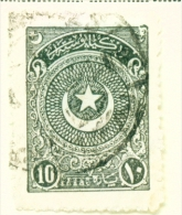 TURKEY  -  1923  Crescent And Star  10pi  Used As Scan - 1921-... Republic