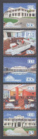 FIJI, 2014, MNH ,HOTELS, TOURISM, 5v - Hotels, Restaurants & Cafés