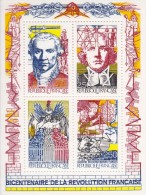 FRANCE 1990 Souvenir Sheet Yv BF12 Revolution Bicentenary Famous People (Monge, Grégoire, Flag, Departments) - Franse Revolutie
