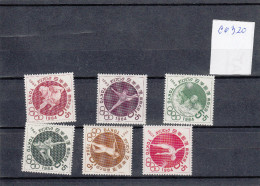 Japan 1964,  Olympic Games, MNH, C0320 - Summer 1964: Tokyo
