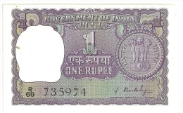 India 1 Rupee 1966 UNC - India