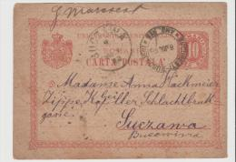 Rum058a/ Bahnpost Bucaresti - Suczanva 1895 - Ganzsachen