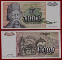 YUGOSLAVIA -  10.000  Dinara 1993  UNC Prefix AA  Pick 129 - Yugoslavia